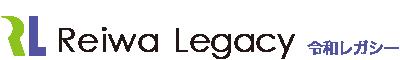 令和レガシー[Reiwa Legacy] 令和事業承継・再生センター 一般社団法人